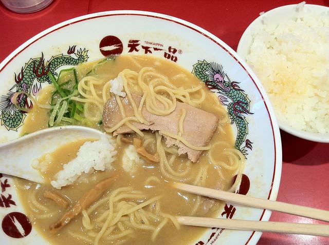 Japan's Submerged Hospitality