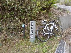 神島石鎚神社 #1