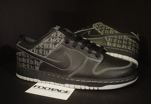 chinese writing dunks