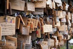 Wooden Prayer Cards