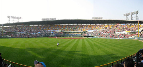 Saturday Snapshot - Jamsil Baseball Stadium Seoul