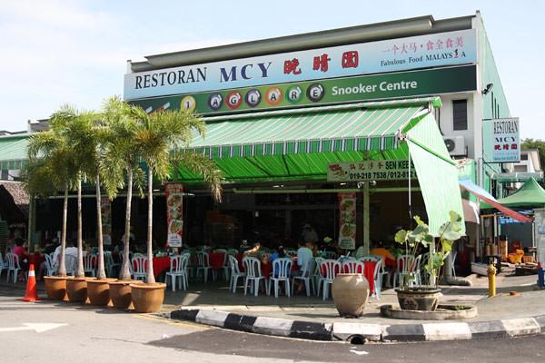 Restaurant.MCY