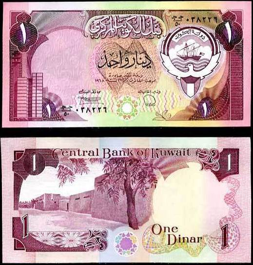 1 Dinár Kuvajt 1980-91, P13
