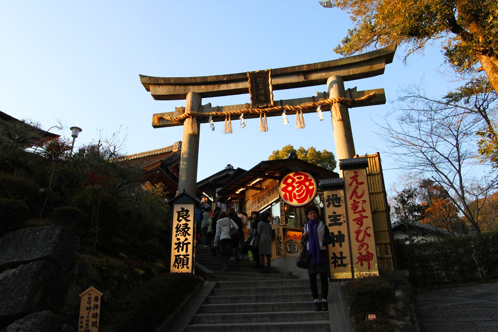 Finding Kyoto's Charm Once Again (10)