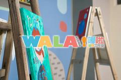 嘩啦藝術工作室.柴灣 Wa La Art & Creative Studio