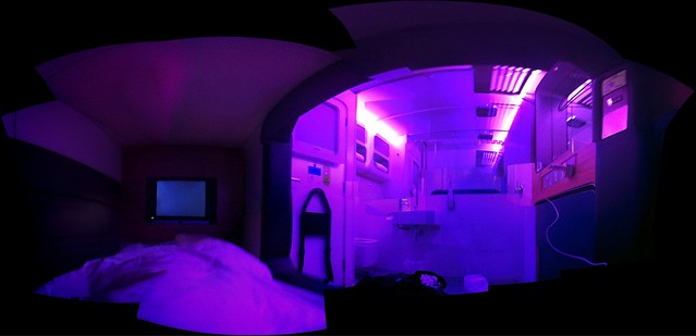 Yotel London Gatwick roomview