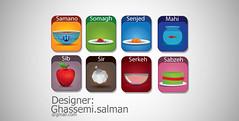 7sin ( Salman ) Tags: 7 sin