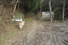 浅間峠の入口