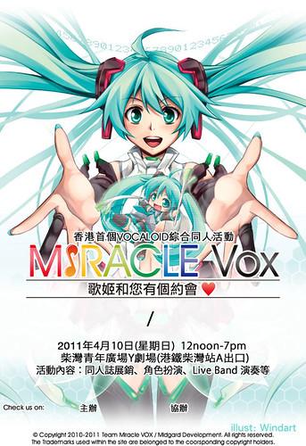 Miracle Vox—歌姬和您有個約會