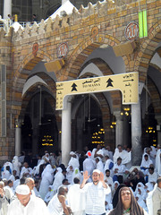 Al-Safa entrance (Batool Nasir) Tags: travel entrance editorial saudiarabia allrightsreserved makkah safa kaaba greenlights safah batoolnasir umrahfebruary2011