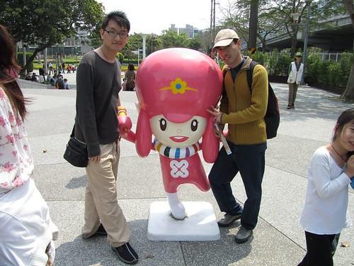 2011花博-花博公仔-合照-5.jpg
