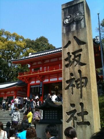 八坂神社と円山公園の桜