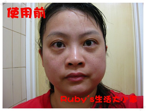 DR.WU玻尿酸保濕化妝水 (7)