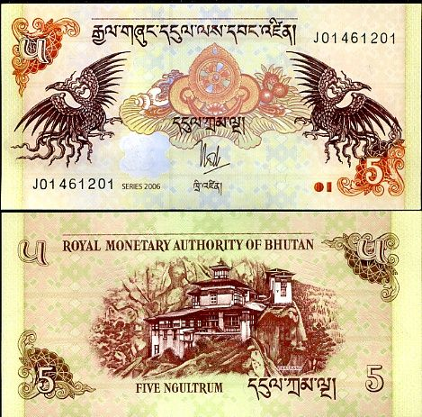 5 Ngultrum Bhután 2006, P28