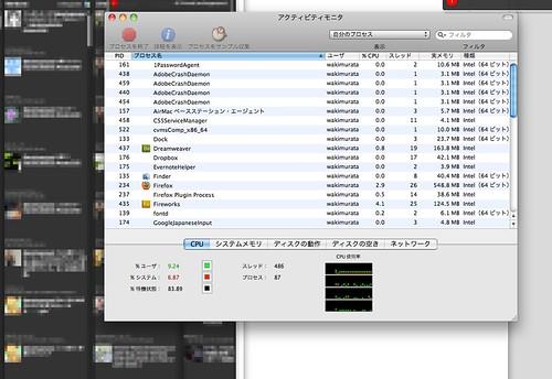 iMac画面
