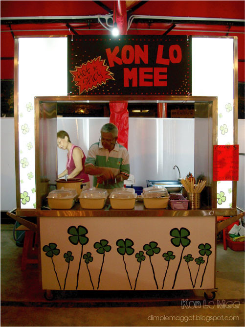 Kon-Lo-Mee-3