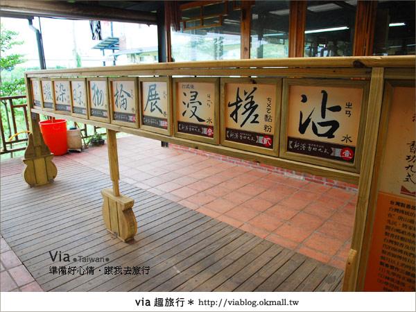 【新港香藝文化園區】觀光工廠快樂行~探索香的文化及樂趣!5