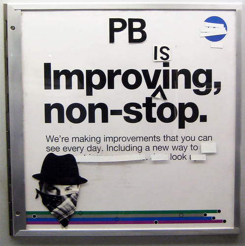 PB is Improv(is)ing