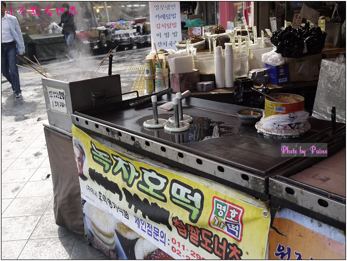 廣藏市場 (1).jpg