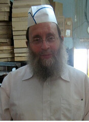 Moishe Perl