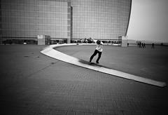 BCN: skateboarder