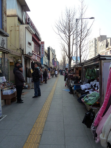 Day 5 - Itaewon