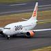 AeroContractors of Nigeria - Boeing 737-522 (5N-BLC)