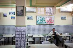 Shisha. Kairouan, Tunisia (Maciej Dakowicz) Tags: africa city people urban man relax person cafe shisha tunisia interior smoke smoking tiles maghreb leisure coffeehouse freetime waterpipe hookah decorated pastime kairouan maqha