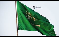 (ABU TURKI | Photography) Tags: camera canon flag arabia 135mm ksa 550 d550 dammam 550d       aldammam 550 abuturki