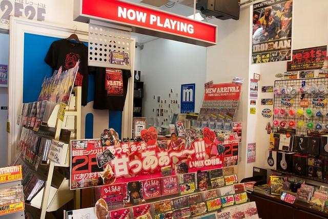 Record Stores Tokyo Shibuya - Manhattan records