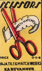 matchindia066