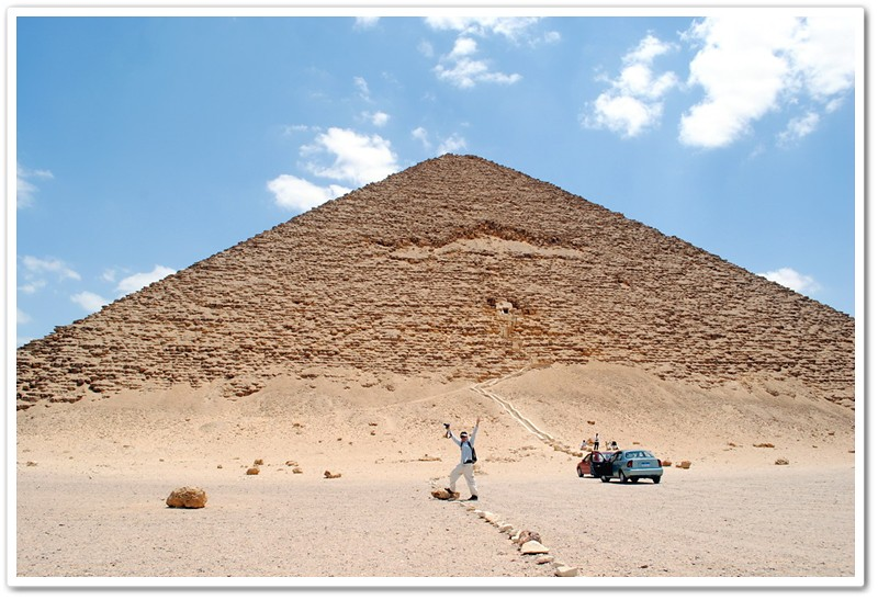 1Sneferu's Red Pyramid