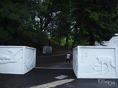 20110602酷節能體驗營 (67) (fifi_chiang) Tags: zoo taiwan olympus taipei ep1 木柵動物園 17mm 環保局 酷節能體驗營
