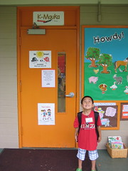 Owen's first day at Iolani