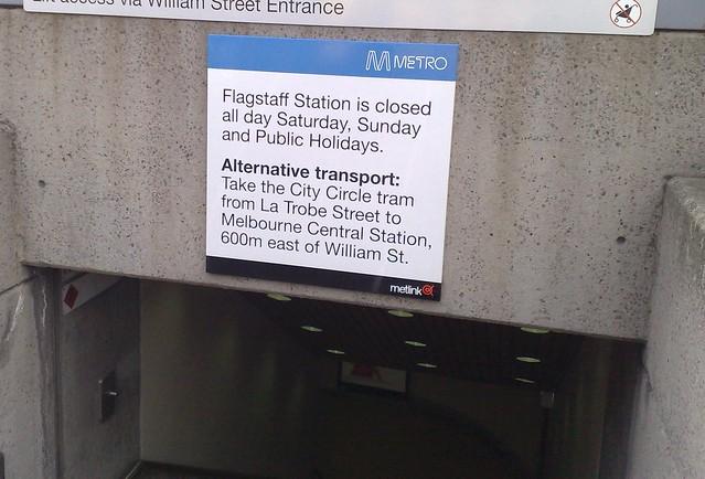 Flagstaff:周末关闭
