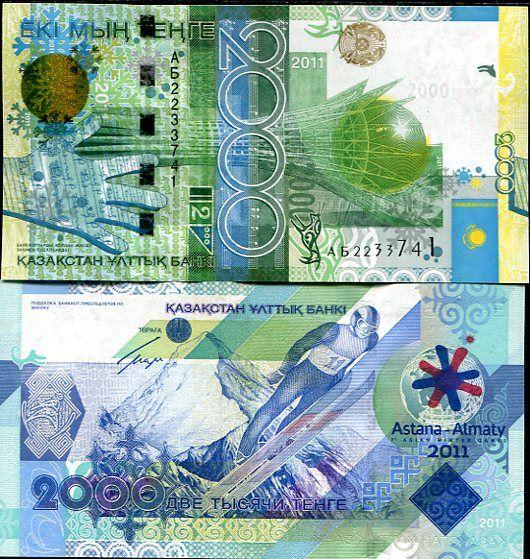 2000 Tenge Kazachstan 2011