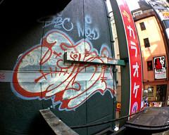 (J.F.C.) Tags: japan graffiti tokyo shibuya disk sbc m2d