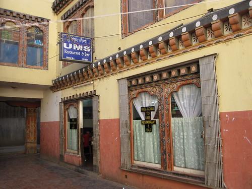 UMS Cafe, Thimphu