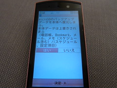 IMG_4356.JPG