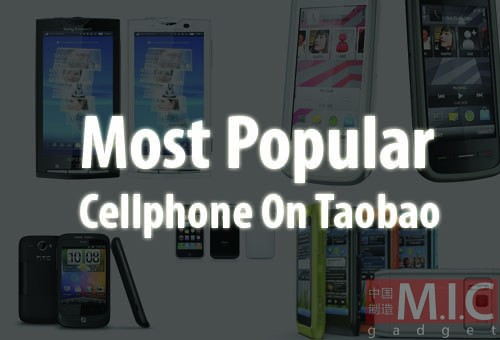 Most Popular Cellphone on taobao