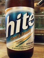 Hite, Cool & Fresh, South Korea