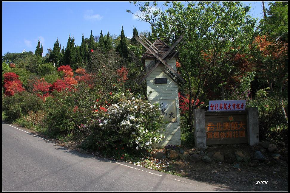 20110406說不去還是去了台北奧萬大