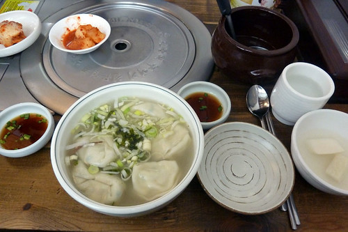 Koong's 만두국