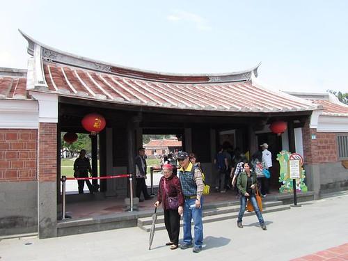 2011花博-林安泰古厝.jpg