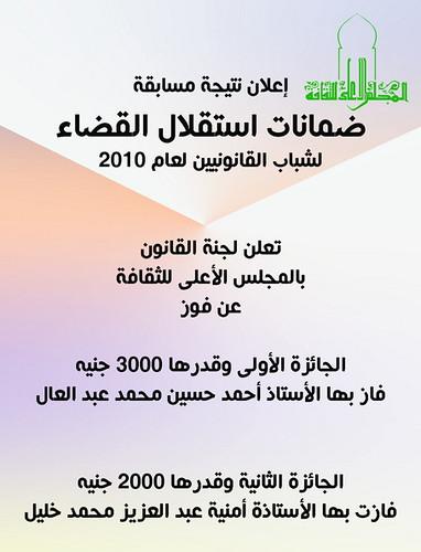 إعلان by ZaMourad