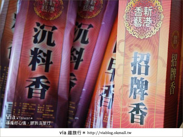 【新港香藝文化園區】觀光工廠快樂行~探索香的文化及樂趣!27
