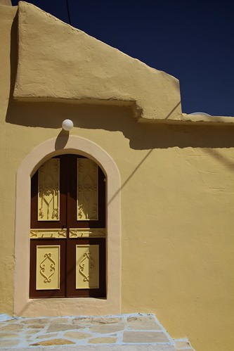Symi coloured house