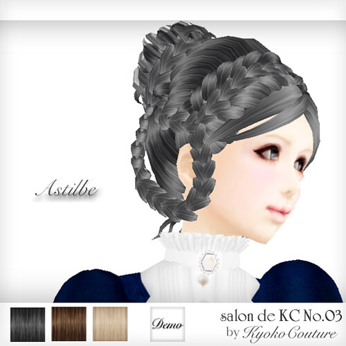salon_de_KC_pop3