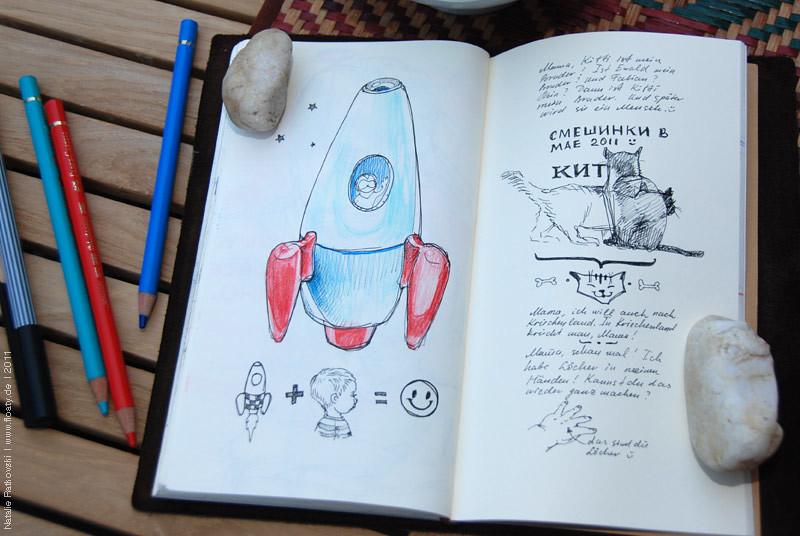 THE rocket :-)