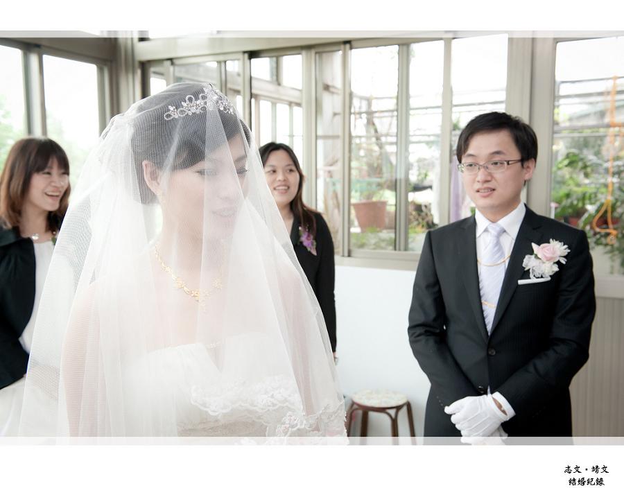 志文&靖文_73